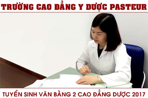 Điều kiện cần thiết để học Văn bằng 2 Cao đẳng Dược