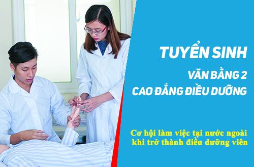 Thời gian học hệ Văn bằng 2 Cao đẳng Điều dưỡng Sài Gòn năm 2018