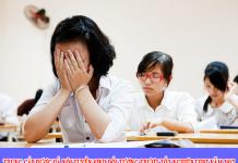 Trung cấp Dược Hà Nội tuyển sinh đối tượng trượt tốt nghiệp THPT