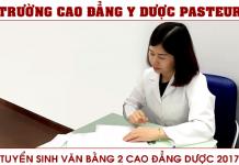Theo học Văn bằng 2 Cao đẳng Dược tại Trường Cao đẳng Y Dược Pasteur